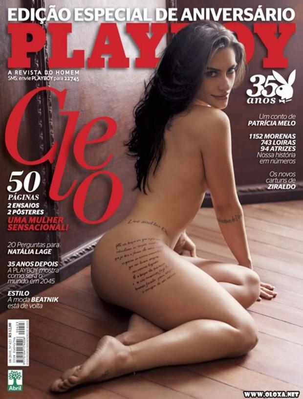 Cleo Pires Nua